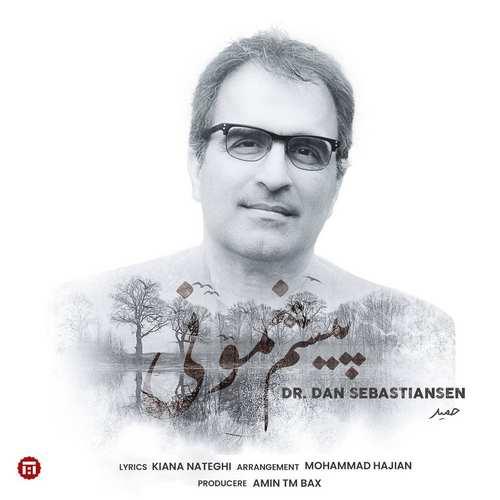 دانلود موزیک جدید دکتر دن سباستین سن پیشم نمونی