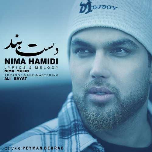 دانلود موزیک جدید نیما حمیدی دست بند