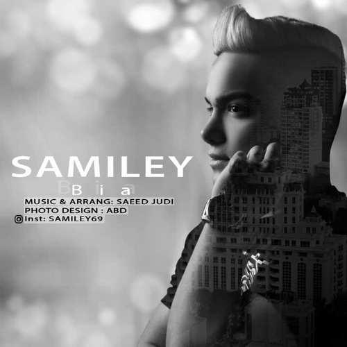 دانلود موزیک جدید سامی لی بیا
