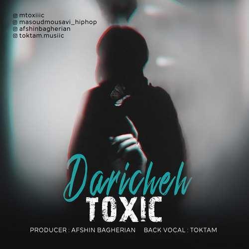 دانلود موزیک جدید تاکسیک دریچه