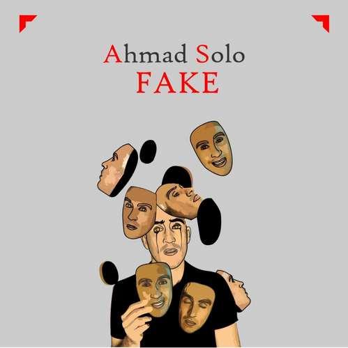 دانلود موزیک جدید احمد سلو فیک