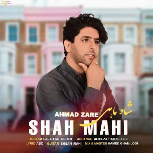 دانلود موزیک جدید احمد زارع شاه ماهی