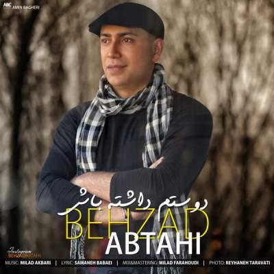 دانلود موزیک جدید بهزاد ابطحی دوستم داشته باش